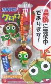 日本全国ケロロ軍曹