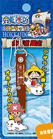 北海道ONE PIECE -ワンピース-