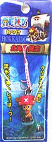 北海道ONE PIECE -ワンピース-  クリオネ