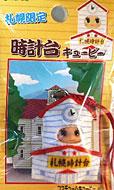 北海道コスチュームキューピー
