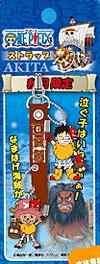 秋田ONE PIECE -ワンピース-