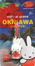 沖縄ミッフィー