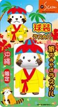 沖縄ラスカル 琉装