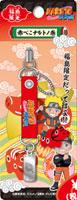 福島NARUTO -ナルト-赤べこ