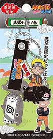 鹿児島NARUTO -ナルト-黒豚