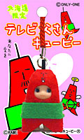 北海道テレビ父さんコスチュームキューピー根付