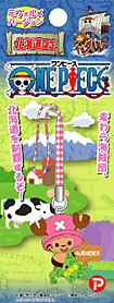 北海道ONE PIECE -ワンピース-  デフォルメ道型