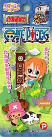 北海道ONE PIECE -ワンピース- 道型ナミ