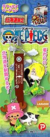 北海道ONE PIECE -ワンピース- 道型サンジ