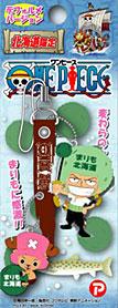 北海道ONE PIECE -ワンピース- まりもゾロチョッパー
