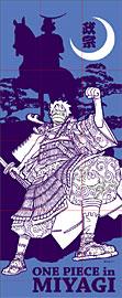 宮城ONE PIECE -ワンピース- 伊達政宗