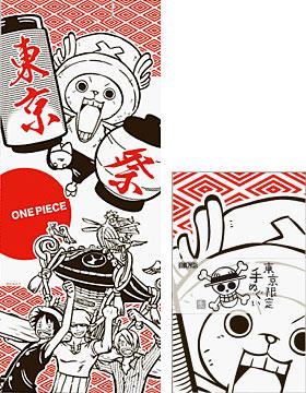 ワンピース手ぬぐい 東京 祭り