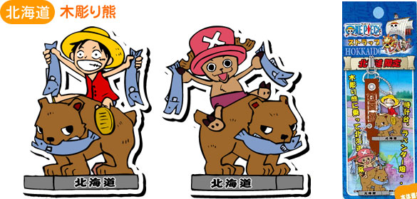 北海道 木彫り熊