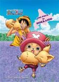 北海道ONE PIECE -ワンピース- FEワンピースメモ帳 ラベンダー