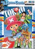 東京ONE PIECE -ワンピース- レターパズル 祭り