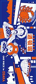大阪ONE PIECE -ワンピース- 道頓堀