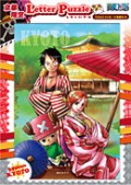 京都ONE PIECE -ワンピース- レターパズル 金閣寺
