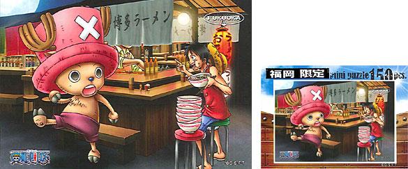 ワンピースパズル 福岡屋台