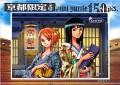 京都ONE PIECE -ワンピース-FEワンピースパズル舞妓
