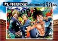 九州ONE PIECE -ワンピース-パズル 九州男児2
