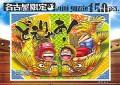 愛知ONE PIECE -ワンピース- パズル シャチホコ