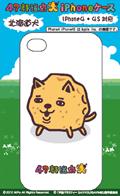 iPhoneケース 47都道府犬 北海道犬