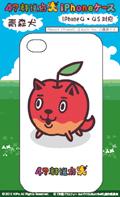iPhoneケース 47都道府犬 青森犬
