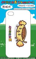 iPhoneケース 47都道府犬 茨城犬