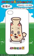 iPhoneケース 47都道府犬 新潟犬