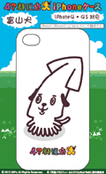 iPhoneケース 47都道府犬 富山犬