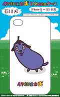 iPhoneケース 47都道府犬 石川犬