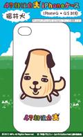 iPhoneケース 47都道府犬 福井犬