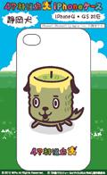 iPhoneケース 47都道府犬 静岡犬
