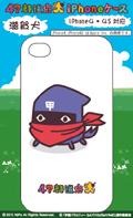 iPhoneケース 47都道府犬 滋賀犬