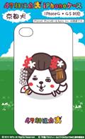 iPhoneケース 47都道府犬 京都犬