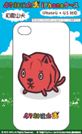 iPhoneケース 47都道府犬 和歌山犬