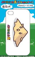 iPhoneケース 47都道府犬 鳥取犬
