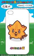 iPhoneケース 47都道府犬 広島犬