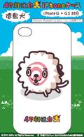iPhoneケース 47都道府犬 徳島犬