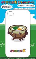 iPhoneケース 47都道府犬 香川犬