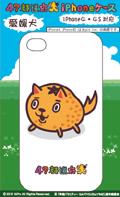 iPhoneケース 47都道府犬 愛媛犬