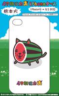 iPhoneケース 47都道府犬 熊本犬