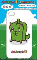 iPhoneケース 47都道府犬 宮崎犬