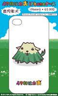 iPhoneケース 47都道府犬 鹿児島犬