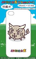 iPhoneケース 47都道府犬 沖縄犬