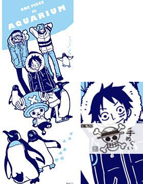 ワンピース手ぬぐい 水族館 ペンギン