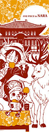 奈良ONE PIECE -ワンピース- 鹿手ぬぐい