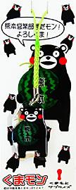 熊本スイカ