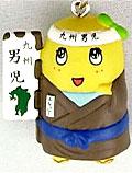 FQふなっしーポリ根付九州男児