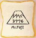 ESELチョコデコ富士山